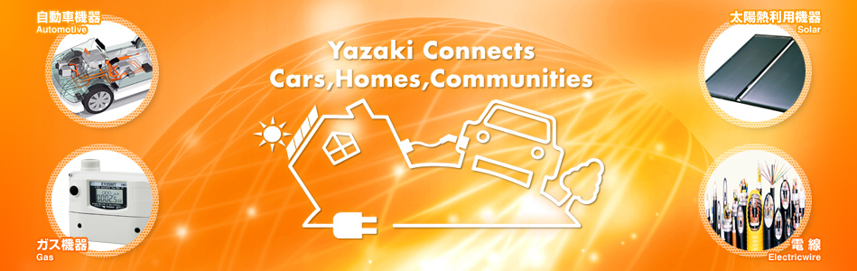 Yazaki Connects Cars, Homes, Communities