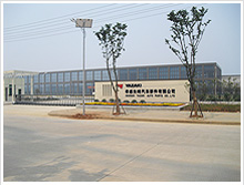 XIAOGAN YAZAKI AUTO PARTS CO., LTD.